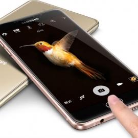 Samsung Galaxy A9 Pro нашли в магазине