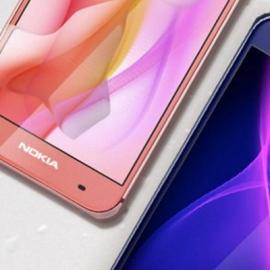 Nokia P1 презентуют в конце февраля