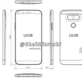 ������ � ���� ������� LG G5 ������������ �������