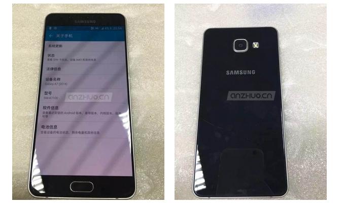 Смартфон Samsung Galaxy S7 может получить 4К-экран