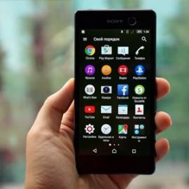 ������� Sony Xperia M5 ������ ������� �����������