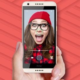 HTC представила Desire 650