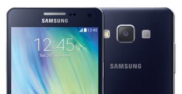 Samsung Galaxy A5 ������� HD-�������