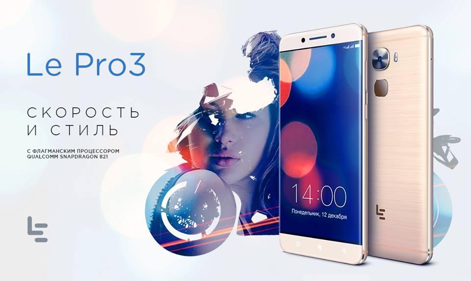 В РФ появился самый быстрый смартфон вмире набазе андроид