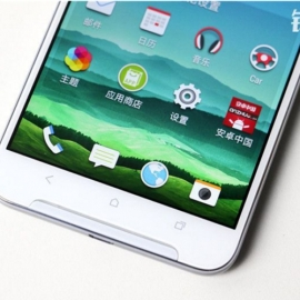 Появились «живые» фото HTC One X9
