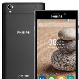 Philips Xenium V787 анонсирован для России