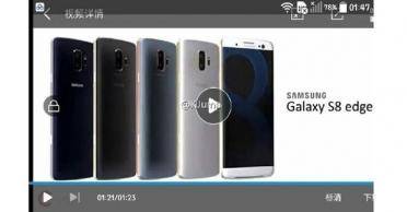Galaxy S8: первые изображения