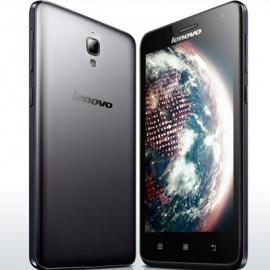 Удивительные возможности дает телефон Lenovo S660