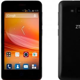 Смартфон от ZTE удивляет своей скоростью
