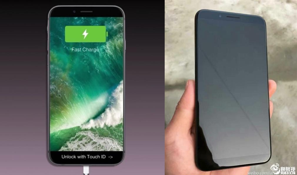 Вглобальной web-сети утекли фото Xiaomi Mi5C без клавиш
