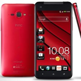 HTC ������� ������ ��������� ���������� Butterfly