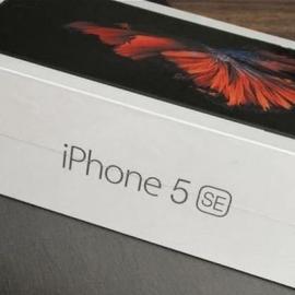 В сети появилось фото коробки iPhone 5SE