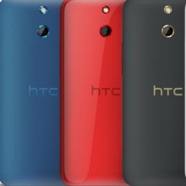 HTC выпустит пластиковый вариант One M9