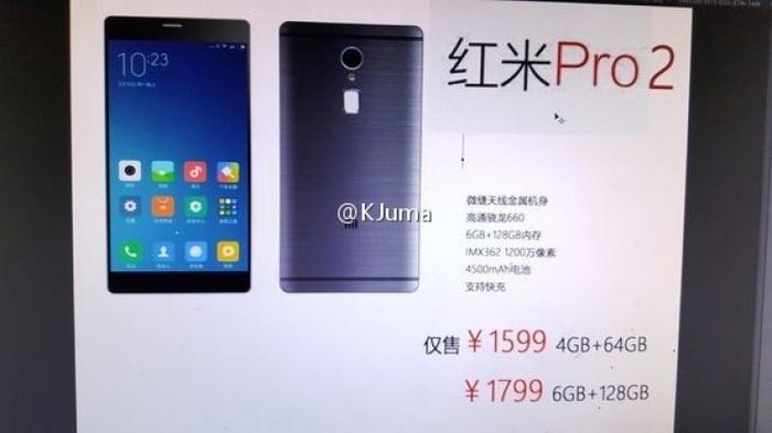 Xiaomi Redmi Pro 2 презентуют в этом месяце