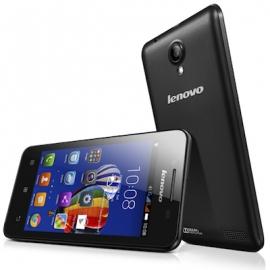 Lenovo A319 снова стоит меньше 5 тысяч