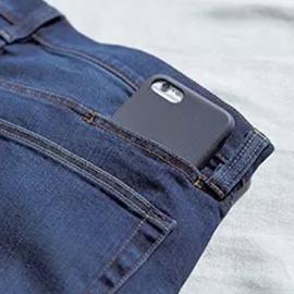 Китайцы сделали джинсы с карманом для смартфона