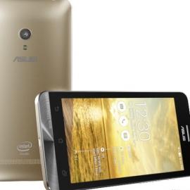 Сравнение цен ASUS Zenfone 5 в «Билайн», МТС, «Связном», «Евросети», «Авито» и на «Яндекс.Маркете»