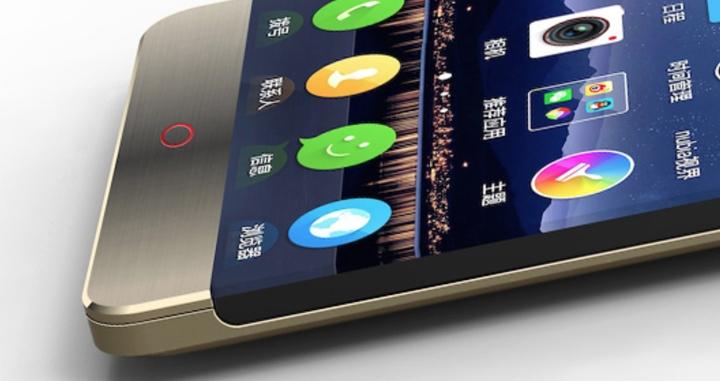 Компания ZTE представила смартфон-новинку Nubia M2 Lite