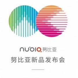ZTE покажет новый смартфон Nubia 6 апреля