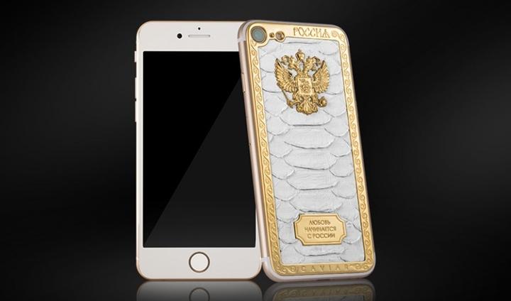В продаже появился женский патриотический iPhone  (новость о iPhone 7)