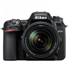 Зеркалка Nikon D7500 с поддержкой 4К официально презентована