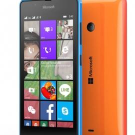 Microsoft презентовала смартфон Lumia 540 с двойным SIM-слотом