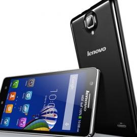 Lenovo ������� ��������� ������� � ������� �������