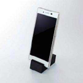 Sony удивила весь мир: Xperia Z4 представлена, но только для Японии