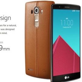 LG G4 появится в продаже 31 мая