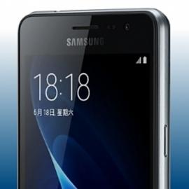 Samsung Galaxy J5 (2017) прошёл сертификацию