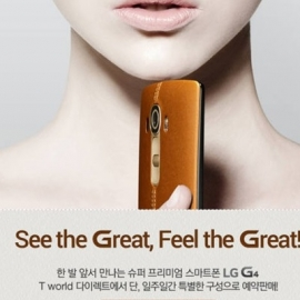 LG G4 выйдет в варианте с двумя SIM-картами