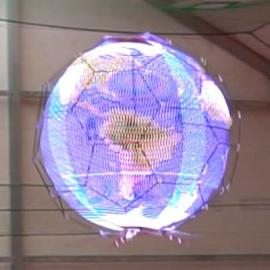 Японцы сделали сферический дрон-дисплей