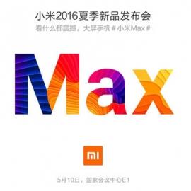 �������������� Xiaomi Max