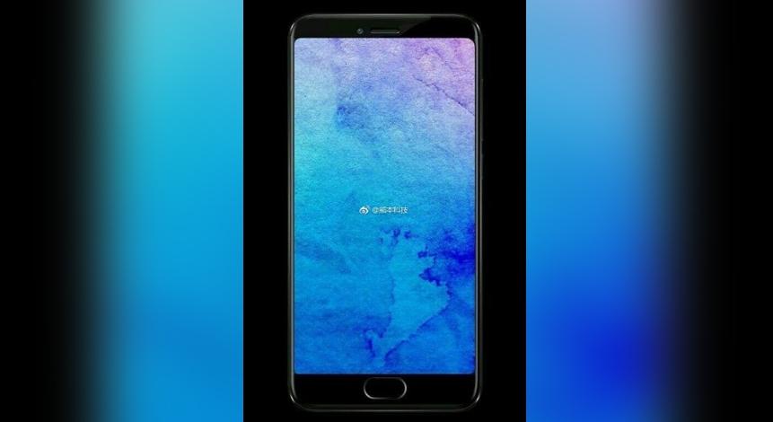 Meizu Pro 7: первое фото