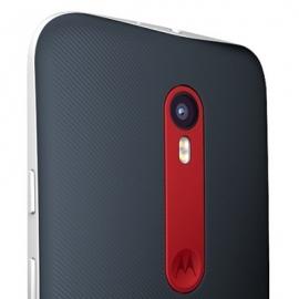 Motorola Moto G4 � Moto G4 Plus ������� 17 ���