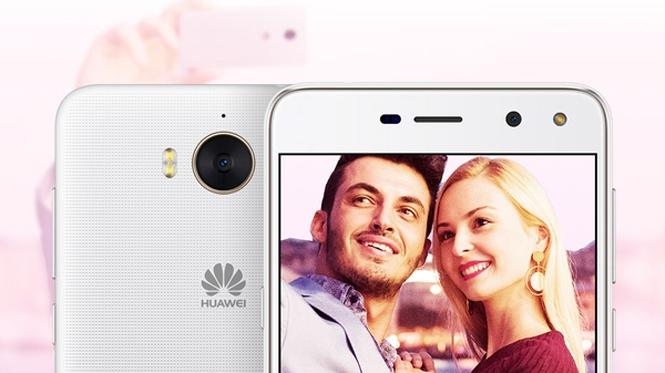 Компания Huawei официально представила смартфон Huawei Y5 2017