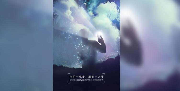 Huawei Honor 9 cдвойной камерой дебютирует вначале лета