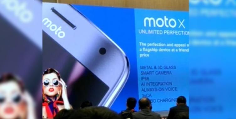 Смартфон Moto X2017 показали назакрытой презентации