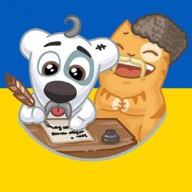 На Украине заблокировали «ВКонтакте» и «Яндекс»