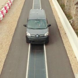 Qualcomm планирует подзаряжать автомобили в движении