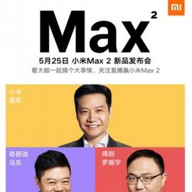 Стала известна майская дата релиза Mi Max 2