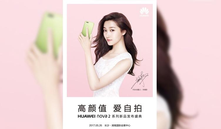 Huawei Nova 2 нашли в бенчмарке