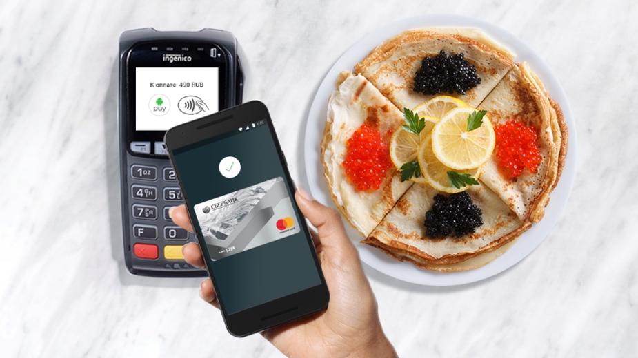 Старт Android Pay прошёл со скрипом