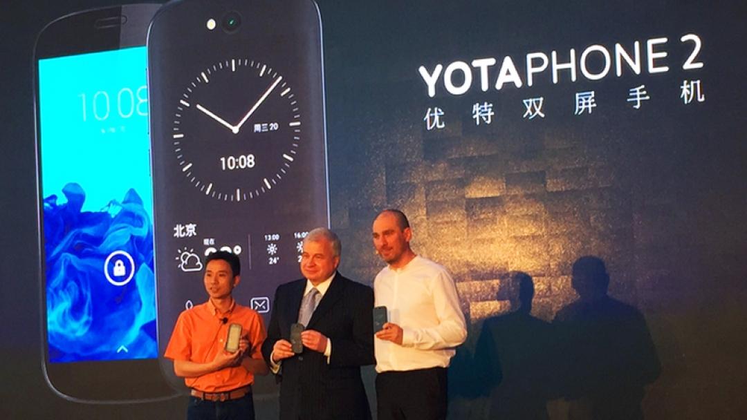 YotaPhone сменит название