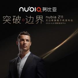 Стала известна дата анонса Nubia Z11