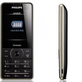 Philips Xenium X1560 ������ ���������� 100 ���� ��� ����������