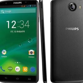 ����������� Philips i928 ����� �������� �� ���������� �����