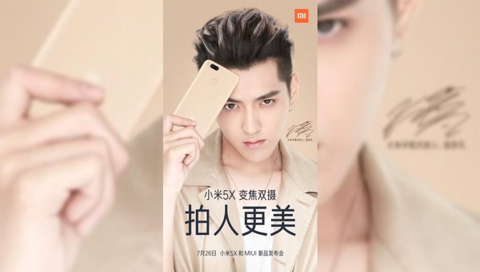 Xiaomi Mi 5X представят 26 июля