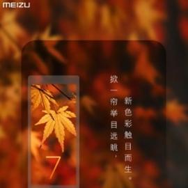 Дополнительный дисплей Meizu Pro 7 подтвержден