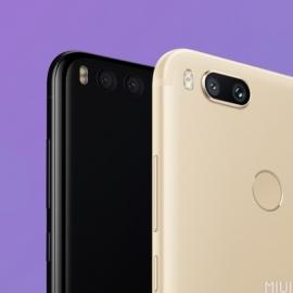Xiaomi анонсировала недорогой смартфон Mi5X